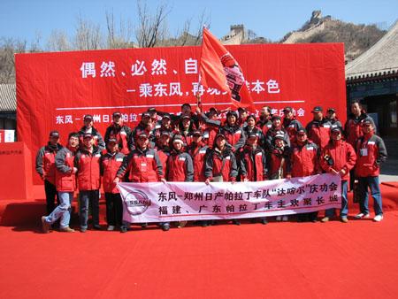 郑州日产在nissan d22皮卡同门兄弟p27基础上与意大利著名设高清图片