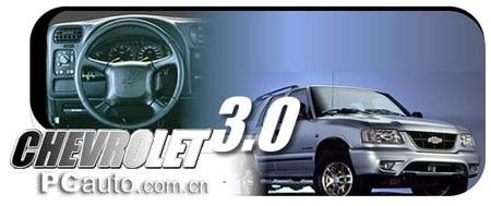 汽车销售公司负责人介绍,   又低价上市.进入2004年,suv市场高清图片