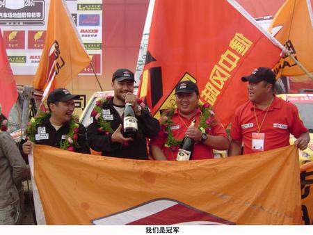 全国汽车场地越野锦标赛郑州站组图高清图片