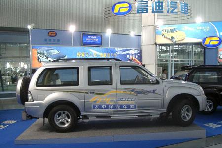 核实 降幅1.6万的车型是富迪 探索者I高清图片