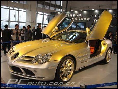 价值近千万的超级跑车 奔驰slr亮相车展 高清图片